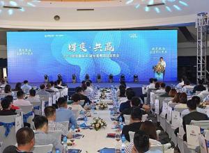 龙口新南山房地产华湖光海景项目发布会成功...