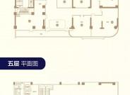 黄城天街四五层平面图